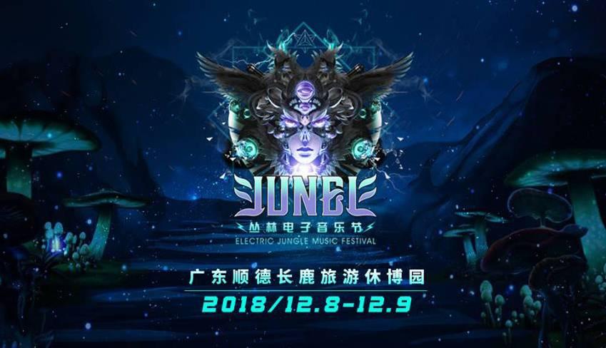 ELECTRIC JUNGLE MUSIC FESTIVAL 2018 - China - Electric