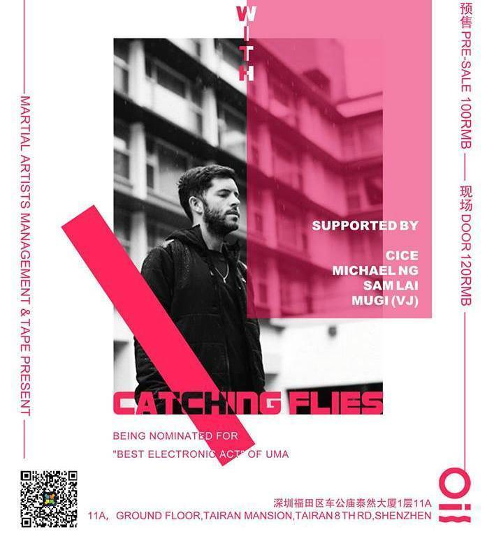 TAPE X MAM: CATCHING FLIES 2018 - China - Electric Soul