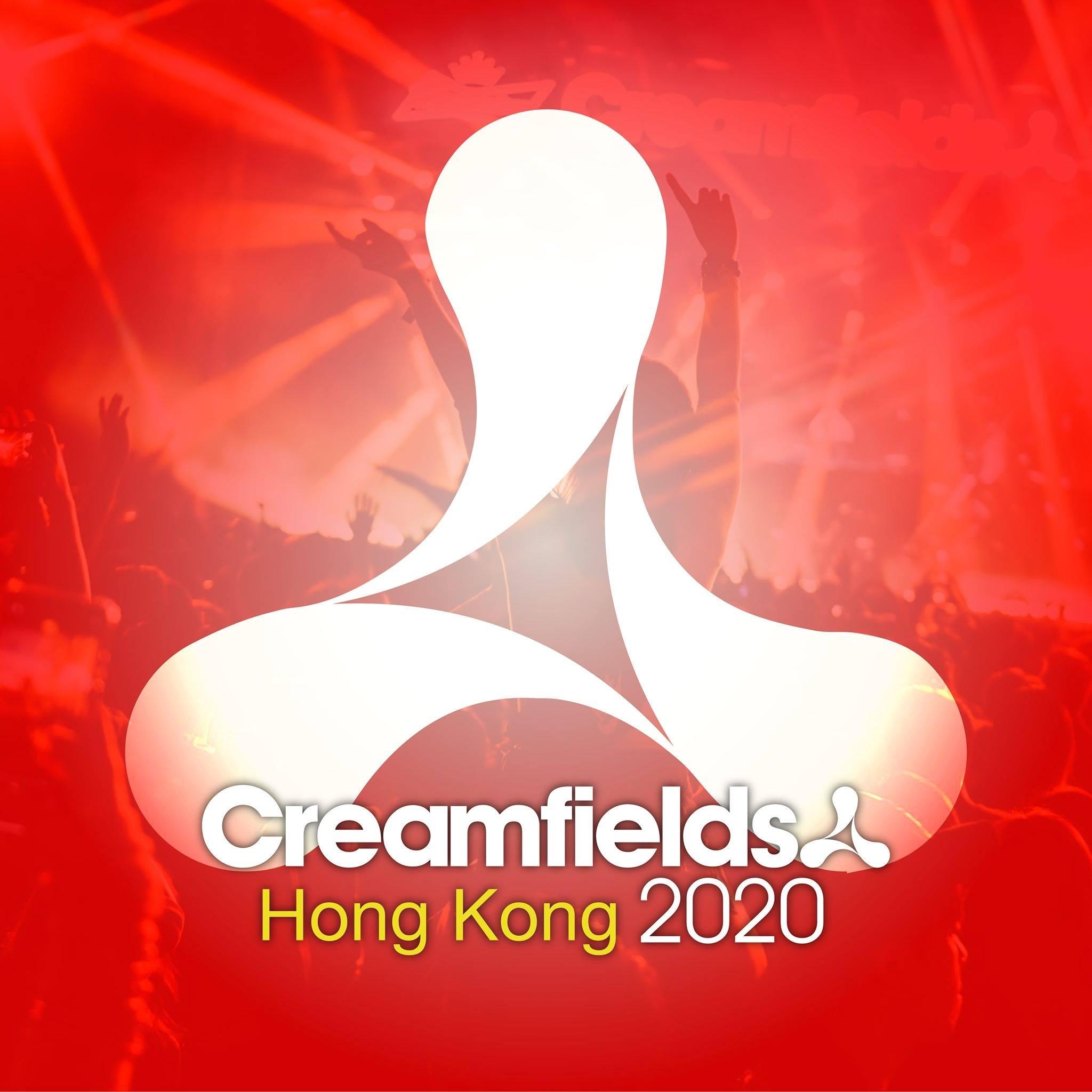 Creamfields HK